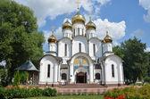 Russia, Pereslavl Zalessky, Nikolsky cathedral in Nikolsky monastery — Stock Photo