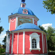 Pokrovskaychurch in Pereslavl Zalessky,Golden ring of Russia. — Stockfoto #28334321