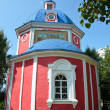 Pokrovskaychurch in Pereslavl Zalessky,Golden ring of Russia. — 图库照片 #28334335