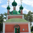 Stockfoto: Church of Alexander Nevsky on Red square in Pereslavl Zalessky,Golden ring of Russia.