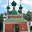 Church of Alexander Nevsky on Red square in Pereslavl Zalessky,Golden ring of Russia. — Stockfoto #28334357