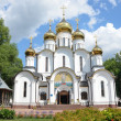 Nicolsky Cathedral in Nicolsky monastery in Pereslavl Zalessky, Golden ring of Russia. — Foto de stock #28334469