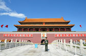 Square and Tiananmen gate in Beijing — Stock Photo