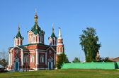 Santa Cruz Catedral (Catedral de krestovozdvizhensky en el monasterio de brusensky en kolomna — Foto de Stock