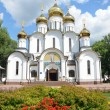 Nicolsky Cathedral in Nicolsky monastery in Pereslavl Zalessky, Golden ring of Russia. — Foto de stock #28541393