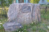 Russia, Solovki, a memorial stone to prisoners — ストック写真