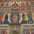 Stock Photo: Iconostasis of Transfiguration (Preobrazhensky) Cathedral of Solovetsky monastery