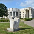 Stock Photo: Philharmonic Society building in Kostroma