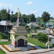 "Russia, Kostroma, Chapel Royal Golgotha "" — Stock Photo"