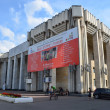 The Philharmonic Society building in Kostroma — Stock Photo
