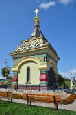 "Russia, Kostroma, Chapel Royal Golgotha "" — Stock Photo"