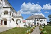 "Ryazan Kremlin, Oleg Palace (Bishop's House), historic-Archaeological Museum ""ancient archive"" — Stock Photo"