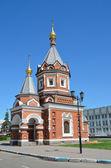 Chapel of St. Alexander Nevsky in Yaroslavl. Golden ring of Russia. — Stock Photo