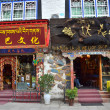 Stock Photo: Tibet, Lhasa, souvenir shops