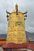 Tibet, ancient Jokhang temple in Lhasa — Stock Photo