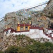 Tibet, the Himalayas, monastery Drag Verpa in the caves. — ストック写真