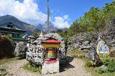Nepal, the Himalayas, buddism attributes — Photo