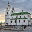 Stock Photo: Belarus, Holy Spirit Cathedral in Minsk