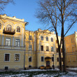 Stock Photo: Novgorod, S.Rachmaninovf College of arts in Kremlin.
