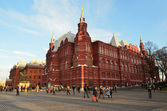 The building of the historical Museum in Moscow — Foto Stock