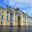 St. Petersburg, building of Constitutional Court of the Russian Federation, of the Synod, the Senate and the Presidential Library — Stock Photo #38873235