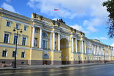 St. Petersburg, building of Constitutional Court of the Russian Federation, of the Synod, the Senate and the Presidential Library — Stock Photo