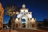 Vladimir, złota brama w nocy, złoty pierścień Rosji — Zdjęcie stockowe