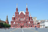Moscow, Historical museum on Red square — Zdjęcie stockowe