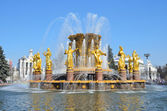 Friendship fountain on the VVC. Moscow — Stock Photo