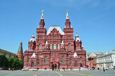 Moscow, Historical museum on Red square — Stok fotoğraf