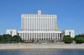The House of the Government of the Russian Federation (the White House) — Stock Photo