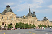 Building of the GUM department store on Red square in Moscow — Foto de Stock
