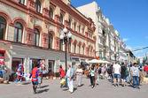 Moskova, arbat sokağı — Stok fotoğraf