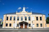 Kolomna. A construção do antigo Lazhechnikov rua conselho municipal (Câmara Municipal de Kolomna) — Fotografia Stock