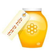 "Vector illustration of honey with ""Happy new year"" label (hebrew — Stock Vector"