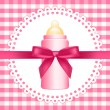 Vector pink background with baby bottle — Stock Vector
