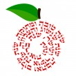"Shana Tova - apple with wishes (""Good and sweet year, year of pe - Stock Vector"