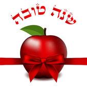"""Vector Shana Tova card (""""Happy New Year"""" - Hebrew) — Stock Vector"""