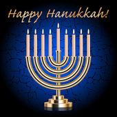 """Vector """"Happy Hanukkah!"""" blue wish card with Hanukkah Menorah — Stock Vector"""