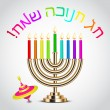 "Vector ""Happy Hanukkah"" card (Hebrew) — Stock Vector #14334373"