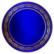 Royalty-Free Stock Vector Image: Vector illustration of blue oriental tray