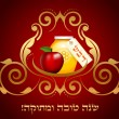 Vector vintage Shana Tova card (Sweet Shana tova - Hebrew) — Vector de stock  #30435297
