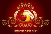Vector vintage Shana Tova card (Sweet Shana tova - Hebrew) — Stock Vector