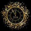 2014 - Vector shiny New Year Clock — Stock Vector