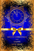 Vector Merry Christmas & Happy New Year blue background with gol — Stok Vektör
