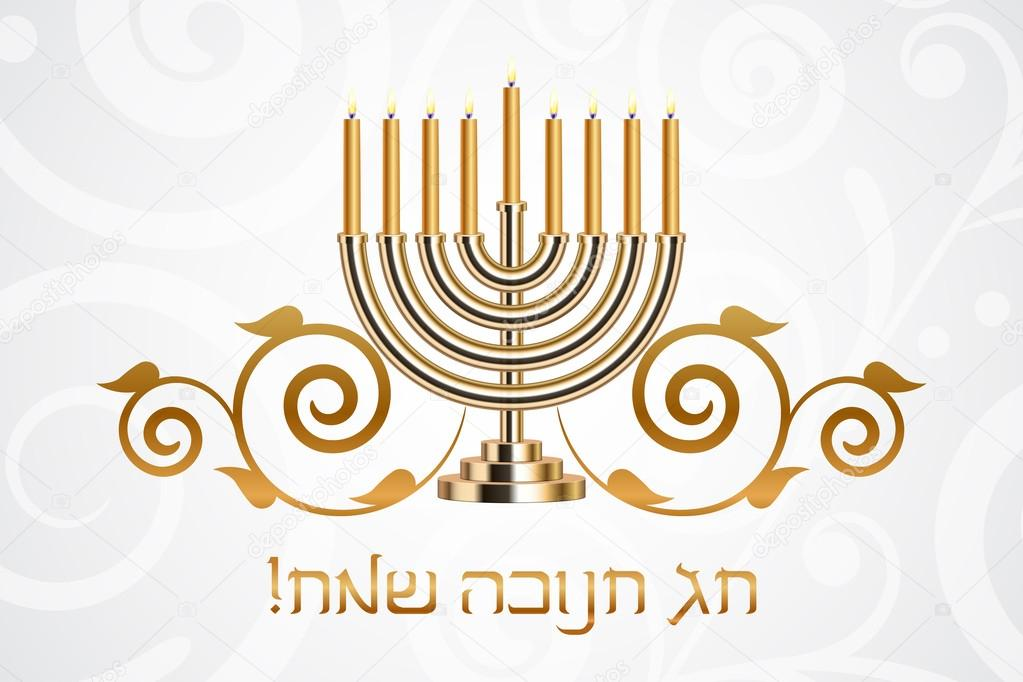 vector happy hanukkah card hebrew stock vector With menorah hebrew letters