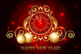 Vector ornate red and gold New Year background — Wektor stockowy