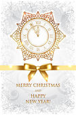 Vector Merry Christmas & Happy New Year background with gold clo — Stock vektor
