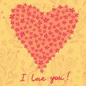 Te quiero! — Vector de stock