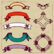 Set of vintage ribbons — Stock Vector